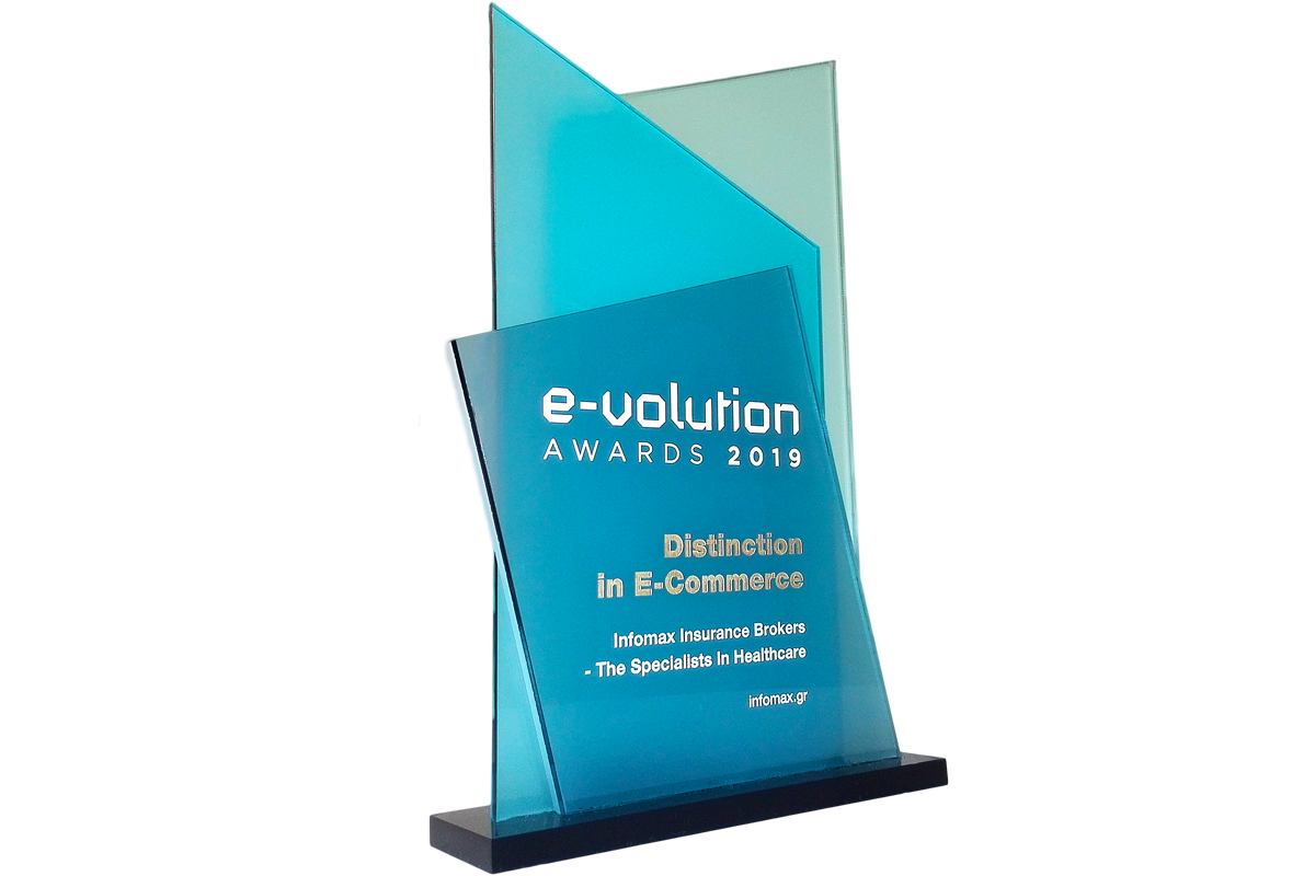 infomax distinction in e-commerce e-volution awards 2019