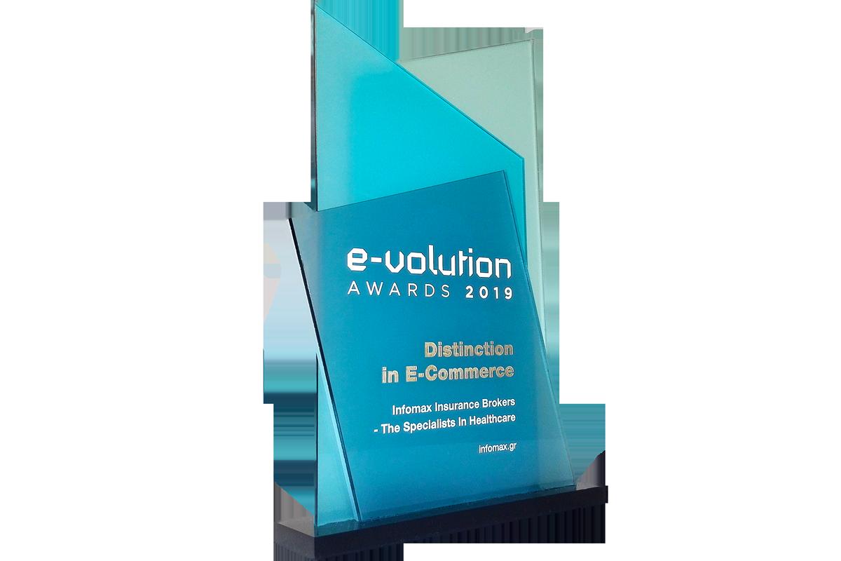 infomax distinction in e-commerce e-volution awards 2019
