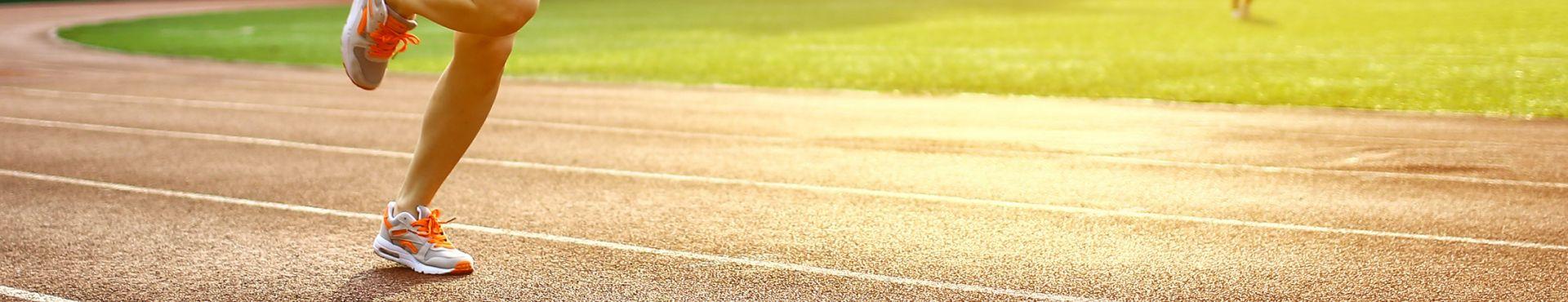 ΠΡΟΓΡΑΜΜΑΤΑ ΓΙΑ Προγράμματα για αθλητές